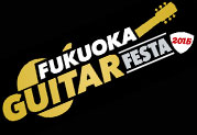 FUKUOKA GUITAR FESTA 2015
