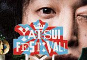 話題のYATSUI FESTIVAL! 2013をLine 6が強力にサポート