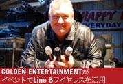 Golden Entertainment GroupがLine 6デジタル・ワイヤレスでイベントを向上
