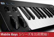 Mobile Keysシリーズの出荷を開始しました!