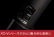 Line 6 XD-V30シリーズが価格改定