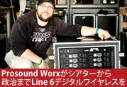シアターから政治まで、Prosound WorxがLine 6デジタル・ワイヤレスの安定性を証明
