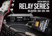 Relayシリーズ トランスミッターホルダー・プレゼント・キャンペーン