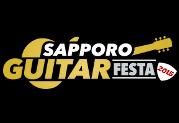 SAPPORO GUITAR FESTA 2015に近日発売予定のHelixなどを展示